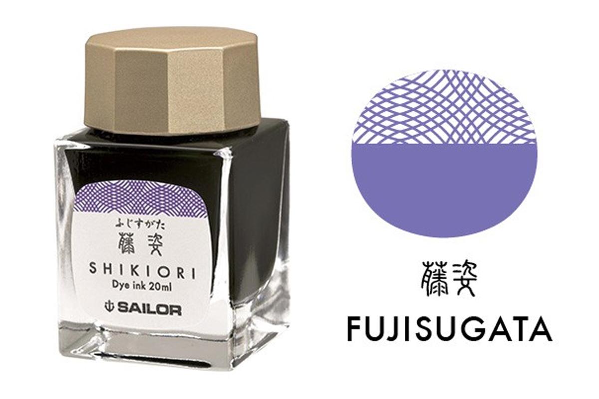 Sailor Shikiori Inktpot Fuji Sugata